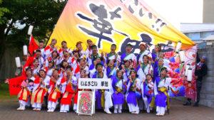 02-104-いよさこい!!華魅集合写真