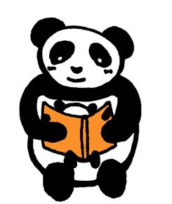 パンダな読み聞かせ