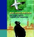 kaio-baten