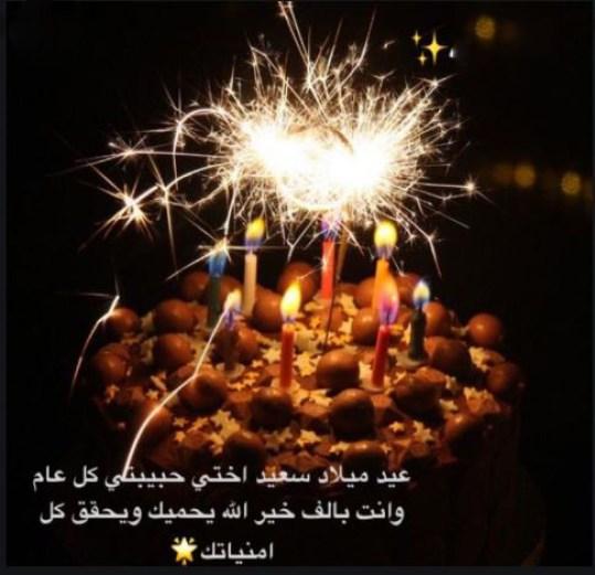 عمم أجاد دافئ ماذا اهدي اختي في عيد ميلادها Comertinsaat Com