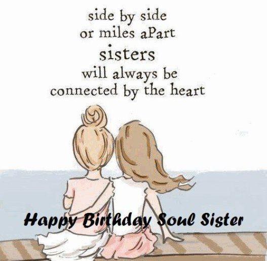 تهنئة عيد ميلاد أختي كلمات معبرة ورسائل مميزة في عيد ميلاد الاخت