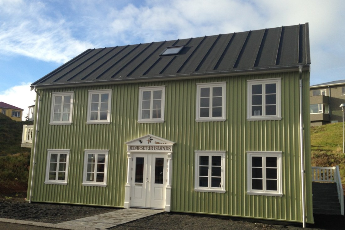 Local Eiderdown visitor center in Iceland.