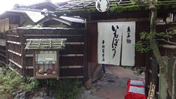 13-06-2016_jantar_kyoto_0001