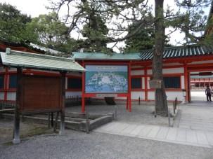 14-06-2016_kyoto_heian-jigu-shrine_03