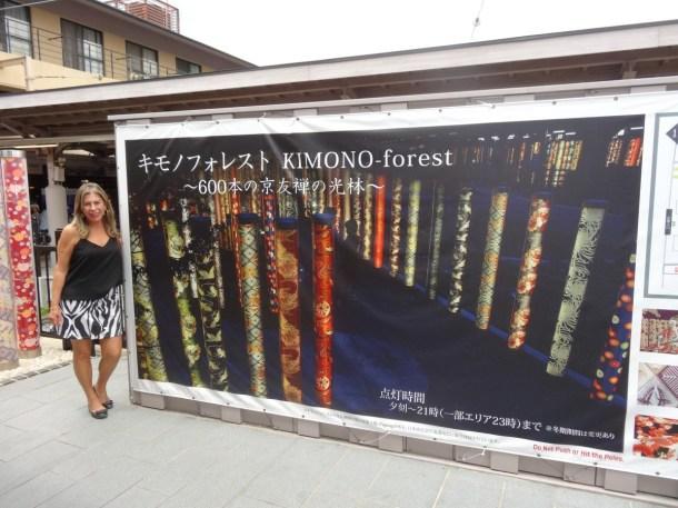 15-06-2016_kyoto_kimono-forest_01