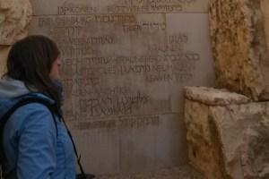 Ein Gemeindemitglied aus Hillesheim an der jüdischen Holocaust-Gedenkstätte Yad Vashem in Jerusalem. Bild: privat