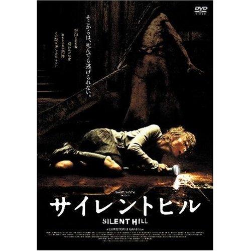 「サイレントヒル映画」の画像検索結果