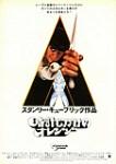 時計じかけのオレンジ(1971)