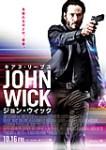ジョン・ウィック