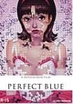 PERFECT BLUE パーフェクトブルー
