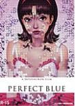 PERFECT BLUE パーフェクト ブルー