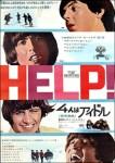 HELP!四人はアイドル