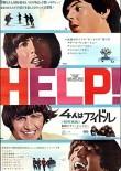HELP! 四人はアイドル