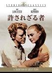 許されざる者 (1959年)