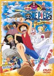 ONE PIECE ワンピース ねじまき島の冒険