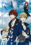 Dance with Devils Fortuna