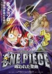 ONE PIECE ワンピース 呪われた聖剣