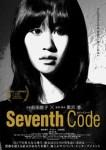 Seventh Code セブンスコード