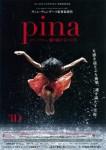 Pina/ピナバウシュ 踊り続けるいのち
