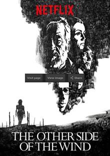 映画『風の向こうへ』ネタバレあらすじ結末|映画ウォッチ