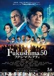 Fukushima 50 (2019)