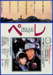 ペレ (1987)