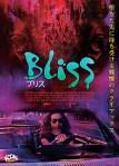 BLISS ブリス