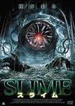 SLIME スライム