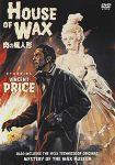 肉の蝋人形(1933年)