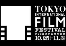 第29回東京国際映画祭