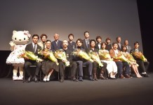 TAMA映画祭