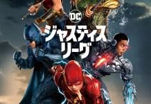 IMAX,ジャスティスリーグ,ワンダーウーマン,サイボーグ,アクアマン,フラッシュ,バットマン,3D,DC