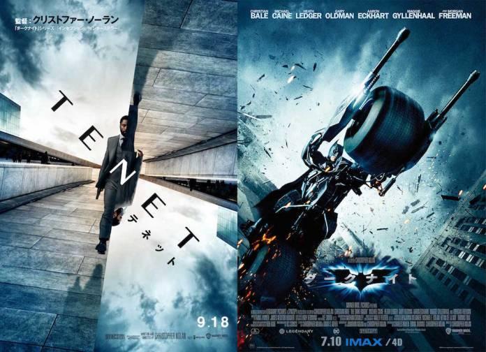 ダークナイト』IMAX&4D版が緊急公開、クリストファー・ノーラン新作 ...