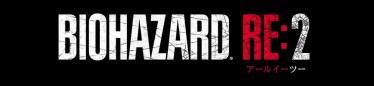 【PS4】BIOHAZARD RE:2 Z Version レビュー・感想 ※ネタバレあり