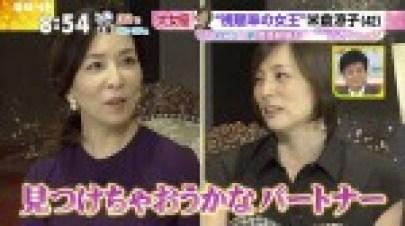 真矢ミキと米倉涼子