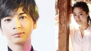 松本潤と井上真央の写真