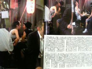 山下智久と加賀美セイラの報道写真