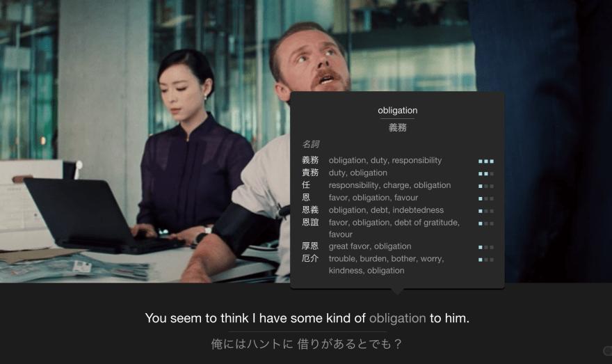 990d5f3d4a1708fc1f8c991236d9ea5b 1024x609 - 【2020年版】おすすめ英語学習ツール Netflix同時字幕機能LLN