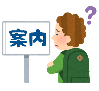 kanban gaikokujin question - 【初級編】簡単にできる!英語で道案内フレーズ&便利アプリまとめ