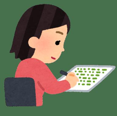 study gogaku woman writing - 【2020年版】TOEICリスニングセクションで高得点を取るコツ
