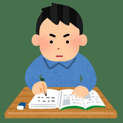 study man normal - 【2020年版】社会人向け TOEICスコア別 目標ロードマップ