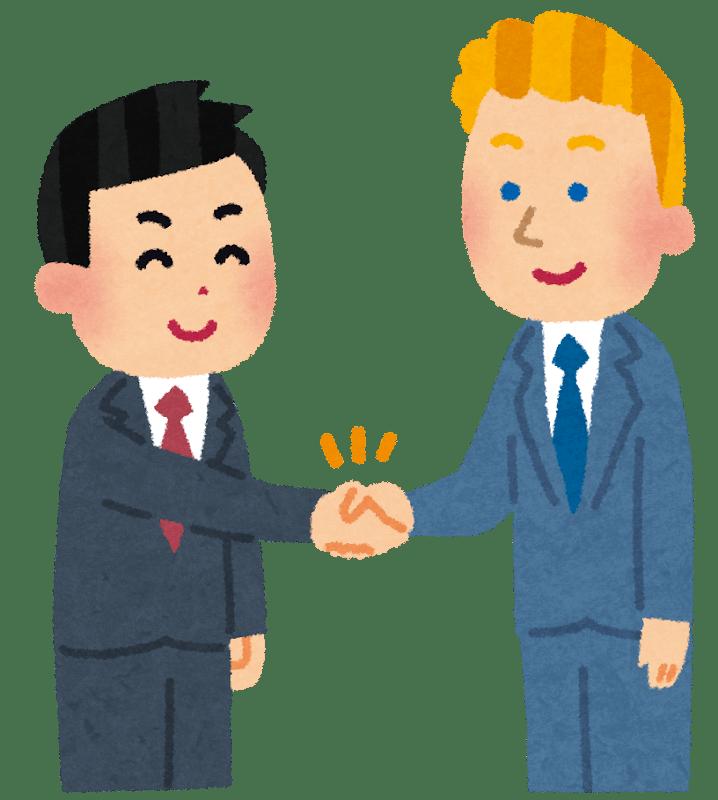 akusyu man gaikokujin - 【中級編】ビジネス英語学習 おすすめ教材