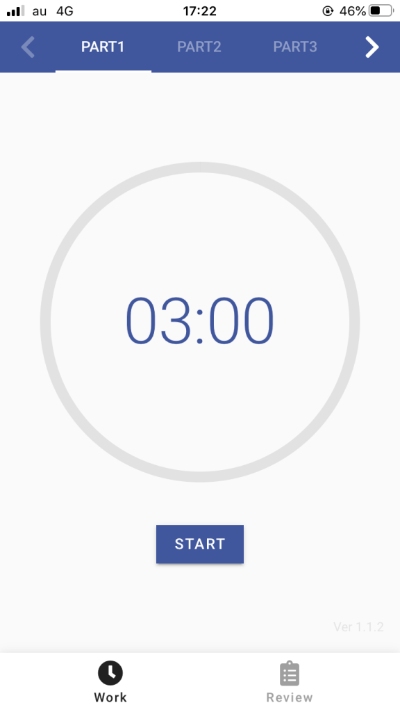 IMG 2718 576x1024 - 【2020年版】時間不足を解決する!おすすめオリジナルアプリ TOEIC TIMER