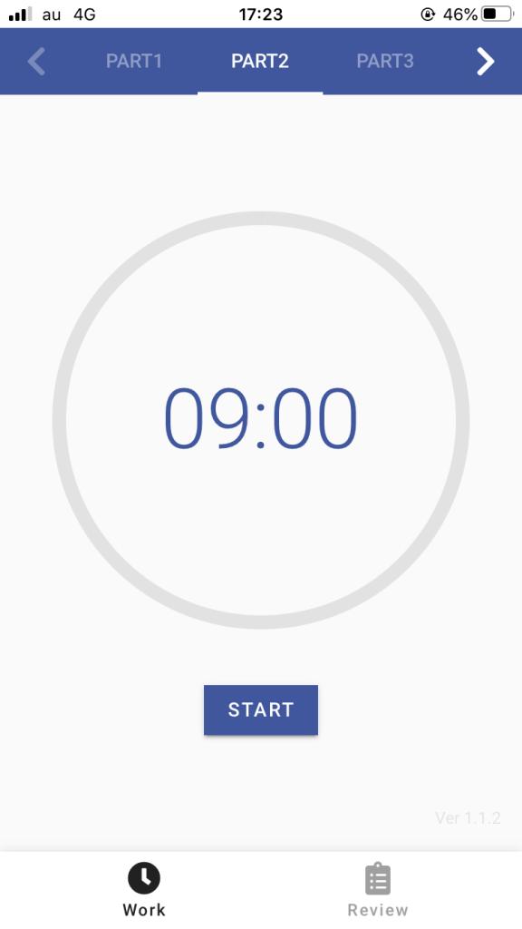 IMG 2719 576x1024 - 【2020年版】時間不足を解決する!おすすめオリジナルアプリ TOEIC TIMER