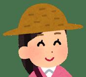 travel happy family mother e1581082065636 - 【コラム】ホノルルおすすめスポット/ハワイで語学留学