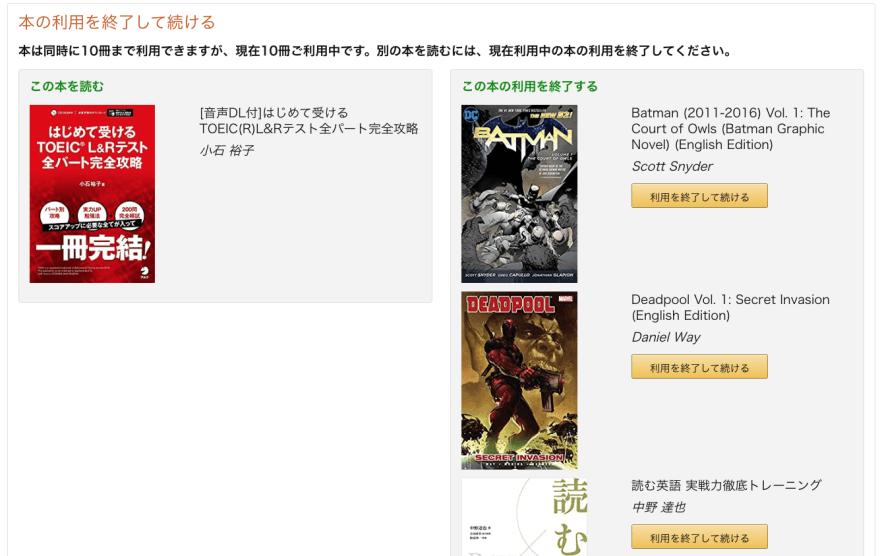 38c4bcfb6d5abb3b7533f88ecb9dfcf1 - 【おすすめ厳選10冊】Kindleアプリで英語を効率的に学ぶ