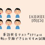 5d9f2e98f38c15f7da6ba3fcb5c1e965 - 【2020年版】英語学習に最適!NHKワールドJAPANおすすめ番組4選