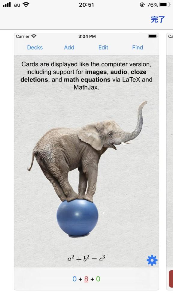 IMG 3386 - 【使ってみた】暗記アプリAnkiで単語学習を超絶効率化!