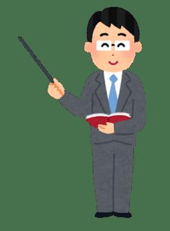 tenjikai-consulting