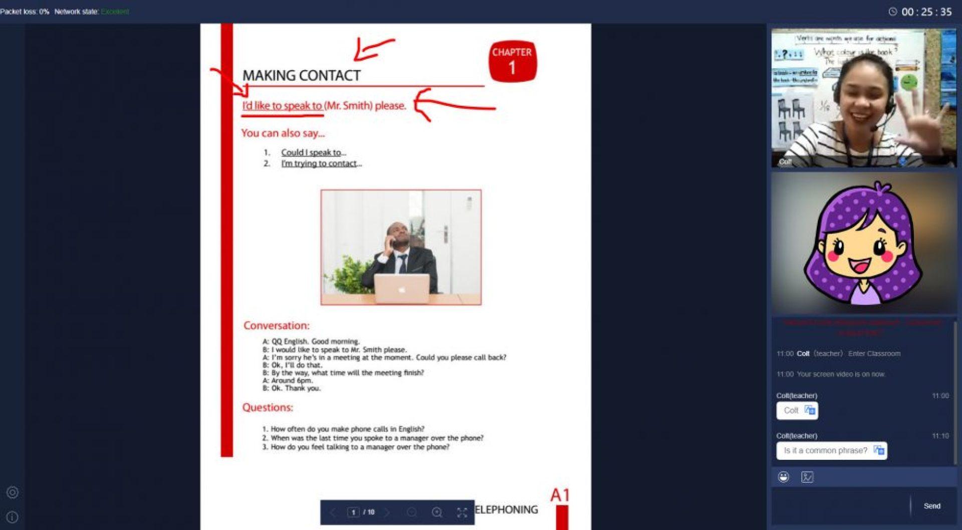 QQ Englishのビジネス英会話のレッスン画面の画像